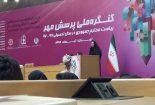 در مراسم کشوری،زهرا شمس الدینی قطرمی به عنوان برگزیده پرسش مهر ریاست جمهوری تجلیل شد