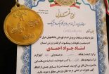 کسب  ۴ مدال طلا توسط ورزشکاران بافقی