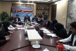 جانمایی مقبره وحشی بافقی جنب دانشگاه پیام نور بافق