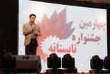 برگزاری جشنواره های استان یزد مدیون شهرداری بافق