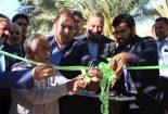 افتتاح طرح آبیاری کم فشار چاه شهید باهنر با اعتبار بیش از ۷ میلیارد و ۱۱۲ میلیون ریال