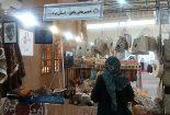 حضور هنرمندان صنایع دستی شهرستان بافق در سی و دومین نمایشگاه ملی صنایع دستی