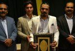 اولین جشنواره تئاتر نخل و آفتاب شهرستان بافق برگزیدگان خود را شناخت