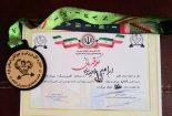 ابراهیم ملاحیدری باز هم مدال طلا به گردن آویخت