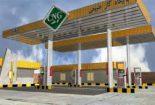 تعطیلی جایگاه CNG بافق به دلیل بدهی به شرکت گاز