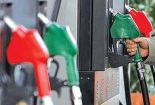 استفاده از دستگاه سیار پرداخت پول پمپ بنزینی را به آتش کشید