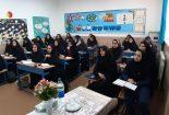 برگزاری کارگاه های آموزشی؛ویژه معلمان ابتدایی بافق