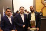 برتری روابط عمومی شرکت سنگ آهن مرکزی ایران در پانزدهمین دوره سمپوزیوم بین المللی روابط عمومی