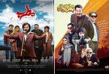 """پایان اکران فیلم """" هزار تو """" / تغییر ساعت پخش فیلم های سینما قدس آهنشهر"""