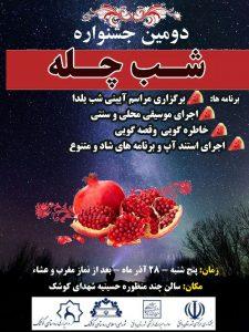 IMG_20191219_131230_516