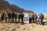 برگزاری کارگاه های آموزشی حفاظت و احیاء منابع طبیعی