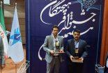 تجلیل از واحد بافق در هفتمین جشنواره فرهیختگان/ انجام طرحهای پژوهشی حوزه معدن، اولویت دانشگاه آزاد بافق است