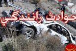 مصدوم شدن ۷ نفر در سه سانحه رانندگی در بافق