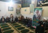 برگزاری سی وسومین سالگرد شهادت طلبه شهید علی اکبرخالقی