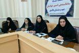 برگزاری کارگاههای پیش از ازدواج ویژه دانش آموزان مقطع متوسطه دوم در بافق
