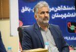 انتقاد رییس شورای اسلامی شهرستان بافق از افسار گسیختگی افراد معلوم الحال در شبکه های اجتماعی