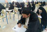 برگزاری هجدهمین دوره آزمون سراسری حفظ و مفاهیم قرآن کریم در بافق