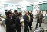 دیدار اعضای سازمان های مردم نهاد و تشکل منابع طبیعی شهرستان بافق با معاون ترویج دفتر آموزش و ترویج سازمان جنگلها