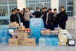 سیل مهربانی در دبیرستان آیت الله شیخ محمد تقی بافقی