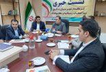 عملکرد بسیار خوب شرکت سنگ آهن مرکزی ایران_ بافق در بحث پرداخت عوارض