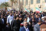 خروش مردم دارالشجاعه بافق در راهپیمایی ۲۲ بهمن+تصاویر