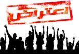 اعتراض فعالین اجتماعی و کارگری به ابهام زایی های دالاهو در سنگ آهن مرکزی بافق