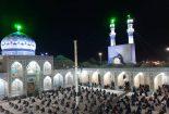 مراسم احیاء شب بیست و سوم ماه مبارک رمضان و سومین شب از لیالی قدر در آستان مقدس امامزاده عبدالله علیه السلام شهرستان بافق