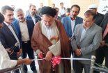 ساختمان شورای شهر بافق افتتاح شد