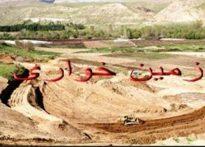 نگرانی شهروندان بافق از افزایش پدیده زمین خواری