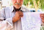 دومین درخواست اهالی محله سفلی از شهردار بافق با امضای طومار