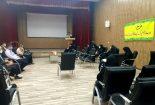 برگزاری جلسه توجیهی در خصوص تشکیل هیئت امناء مرکز خدمات جامع سلامت شماره ۱