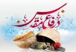 بافق با بیش از ۵۰ برنامه فرهنگی به استقبال هفته دفاع مقدس می رود