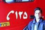 دانش و علاقه از لازمه های شغل آتشنشانی