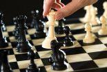 برگزاری دومین دوره مسابقات شطرنج آنلاین در بافق