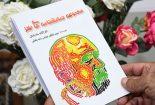 گفتگویی خودمانی با نویسنده کتاب مجموعه نمایشنامه