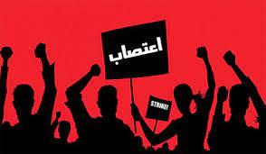 اعتصاب کارگران شرکت شهداب در بافق وارد دومین روز شد