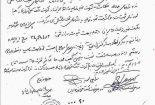 رزم حسینی پاسخ دهد…