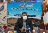 روزنه های تخلف در شرکت سنگ آهن مرکزی ایران_ بافق بسته می شود