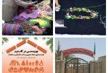 نمایشگاه دستاوردهای معلولین در موزه فرهنگ و هنر بافق