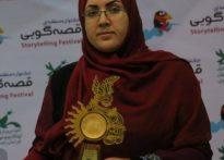 زهرا دهستانی بافقی نفر اول اختتامیه بیست و سومین جشنواره قصه گویی استان یزد