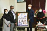 دیدار مدیرعامل مجتمع معادن سنگ آهن فلات مرکزی ایران  با مدیر شبکه بهداشت و درمان شهرستان بافق به مناسبت روز پزشک