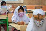 کرونا، اخذ غیرقانونی شهریه و بازگشایی مدارس