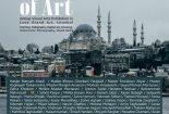 پیام تبریک رییس اداره ارشاد بافق برای راهیابی آثار هنرمندان بافقی به نمایشگاه بین المللی ترکیه