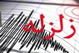 زلزله ۵/۱ ریشتری یزدان شهر خسارت مالی و جانی نداشت