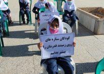 گزارش تصویری مراسم روز جهانی کودک