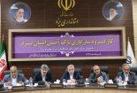 لزوم رعایت عدالت در سفرهای وزرا به حوزه های انتخابیه استان یزد