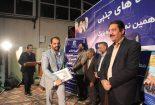 تقدیر از روابط عمومی شرکت سنگ آهن در دومین جشنواره تقدیر از مروجان کتابخوانی استان یزد