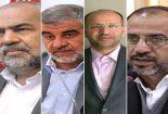 نمایندگان مردم استان در مجلس مشخص شدند