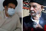 پیام تسلیت امام جمعه بافق در پی درگذشت حاج محمد تشکری