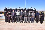 به مناسبت روز زن آئین تجلیل از بانوان شاغل در مجتمع معادن سنگ آهن فلات مرکزی ایران – بافق برگزار شد